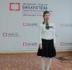 Анастасия Артёмова
