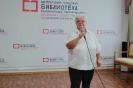 Татьяна Рейнгардт, солистка вокального ансамбля «Гармония»