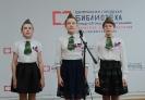 Ульяна Гартвик, Ангелина Найштед и Кристина Хисматуллина