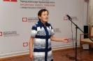 Галина Белозерова