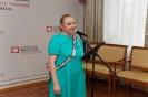 Лилия Смышляева