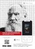 Мобильное приложение для чтения «НЭБ Свет»