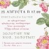 Концерт к Дню пенсионера Свердловской области в центральной городской библиотеке