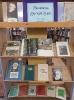 День Тургенева в библиотеке_1